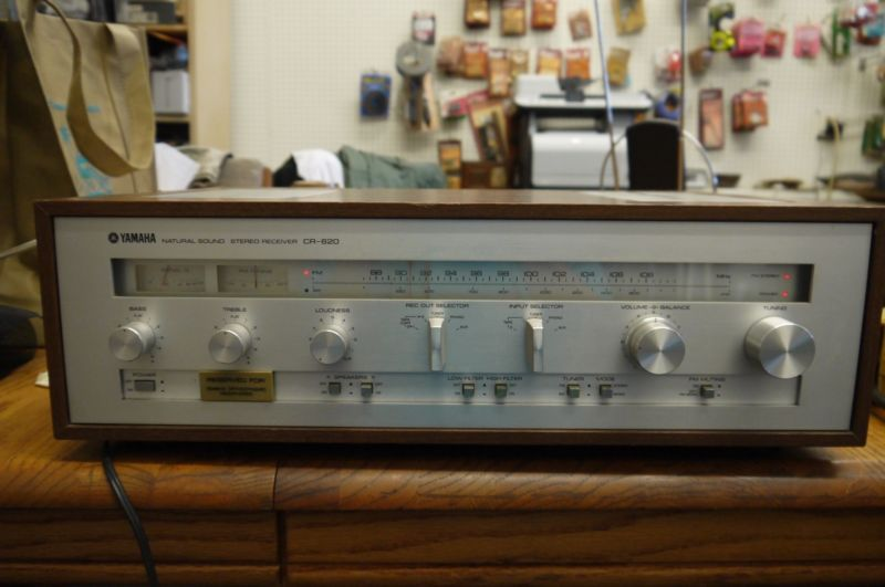 Yamaha CR-620 Receiver Excellent Working Condition Refurbished